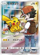 Pokemon Card - Red's Pikachu - SM11b 054/049 CHR Japanese Japan UNUSED