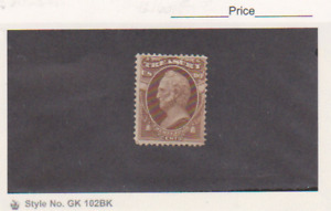 1873 US Scott # O80 Mint NG Treasury Department Official Stamp Cat.$290.00