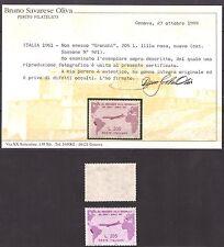 1961 ITALIA REPUBBLICA GRONCHI ROSA CERTIFICATO SAVARESE OLIVA NUOVO MNH**