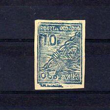 POLOGNE Oflag Camp de Murnau Fischer timbre n° 2ax1A neuf sans gomme