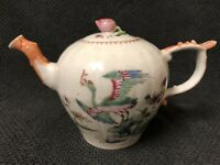 18th Century Antique Chinese/Cantonese Famille Rose Enamel Teapot
