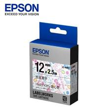 NEW EPSON LC-4WBY 12mm LabelWorks Hello Kitty Tape Cartridge (Black on White)