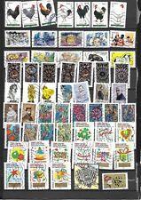 N°465 -lot 57 beaux timbres France -de séries 2016- oblitérés - très bon état