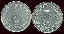 ALGERIE  ALGERIA 5 dinars 1972  ( bis )