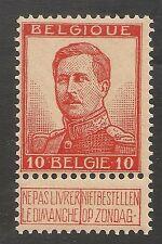 Belgium #103a VF MNH - 1912-13 10c King Albert I - Larger Head