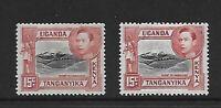 KUT 1938 KGVI 15c Black & rose P13.25 x 2 MM SG137