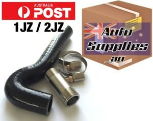 Water Block Oil Filter Remove - Union Stud & Hose Relocation Kit for Toyota JZ