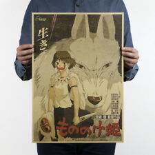 Princess Mononoke Hayao Miyazaki Animation Poster Vintage Wall Decor Kid Gift