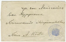 Letter, Russia, Army Post sent in 1917? to Estonia