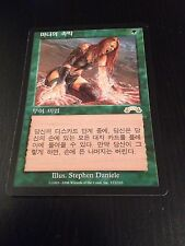 MTG MAGIC EXODUS MANABOND (KOREAN) NM