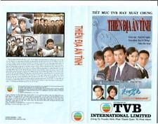 THIEN DIA AN TINH -  PHIM BO HONGKONG - 14 DVD