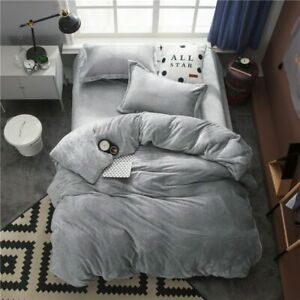 Queen King Size Bedding Set Gray Brown Duvet/Quilt Cover Bed Fitted Sheet Set