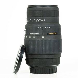 Sigma DG 70-300mm f/4.0-5.6  Lens - Canon EF Fit