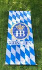 NEW HOFBRAU BEER GERMANY OKTOBERFEST Banner w/ Dowels ~2ft W x 5ft H