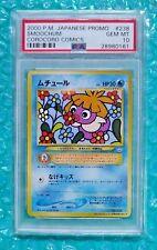 2000 Pokemon Japanese Promo #238 SMOOCHUM CoroCoro Comics (PSA-10) POP 6 !!!