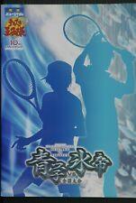 japan Musical The Prince of Tennis Seigaku VS Hyotei Zenkoku Taikai Pamphlet