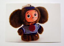Cheburashka Чебурашка Postcard Unposted Children Cartoon Character