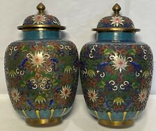 """New listing Antique Chinese Champleve 9.5"""" Ginger Jars Tea Caddies Cloisonne Lidded Urn Pair"""
