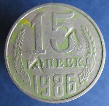 """Telephone token - jeton - Russia - Moscow - """"77"""" ctrst on 15 kop. - cat: 4-H-86"""