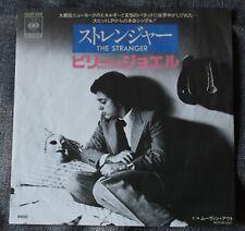 Billy Joel, the stranger / movin out, SP - 45 tours Japon