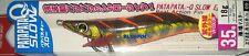 NEW TOTANARA EGI SQUID YO-ZURI PATA PATA Q SLOW 3.5 18g A1721 COL. KVBW 09