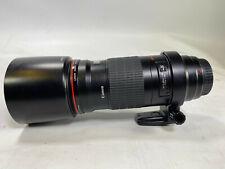 Canon EF 180mm F/3.5 L EF USM 1:1 Macro Lens