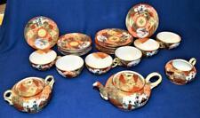 Antique Marked KUTANI Japan Bone China Red Gold Hand Painted 15 Pc Full Tea Set