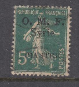SYRIA, 1920 1 pi. in Black on 5c. Green, 1 missing, used.