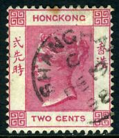 China 1882 Hong Kong 2¢ Rose Lake QV Wmk CCA SG #32 Shanghae CDS J566 ⭐⭐⭐⭐⭐⭐