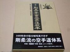 GOJYU KENSHA KARATE BOOK OTSUKA TADAHIKO GOJU-RYU KARATE W/DVD 5400 PHOTOS NEW