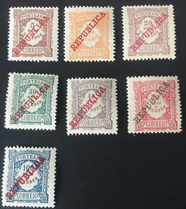 """Portugal Postage-due Stamp,1911 Numeral Stamps Overprinted """"REPUBLICA"""" 1 Set"""