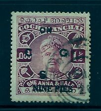 1943 COCHIN,ERROR S INVERTED,SG057 KGVI, 9 PIES ON 1 1/2 A INDIA, INDIAN STATES