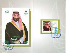 Saudi Arabia Crown Prince Mohammed Bin Salman Card 2017 MNH