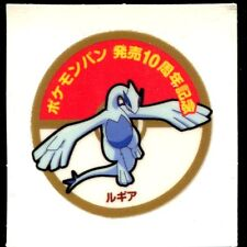 POKEMON STICKER Carte JAPANESE 50X50 TISSU N° LUGIA 10th (Ver. 1)