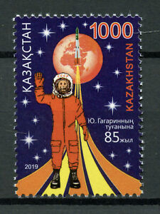 Kazakhstan Space Stamps 2019 MNH Yuri Gagarin Famous People 1v Set