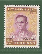 THAILAND 1974 Definitive 40b (Japan Print)