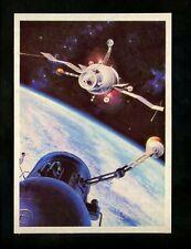 Space postcard Russian Concept Art Artist Sokolov 1978 chrome shuttle docking
