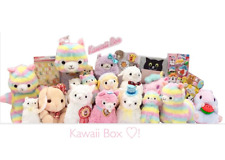 SUPER KAWAII BOX  10 Surprise Items Cute Toys Alpaca Llama  Hamster Lucky Bag