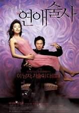 "KOREAN MOVIE""LOVE IN MAGIC""REGION 3 DVD/ENG SUBTITLE/KOREAN FILM"