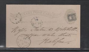 """CANADA postal card Fancy Cancel """"EM"""" West Arichat  1882  vf"""