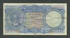 More details for greece  10000 drachmai  1946 krause 175 f-vf  banknotes