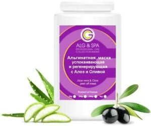 Regenerating alginate mask with aloe vera , nutrition, hydration for girls 25+