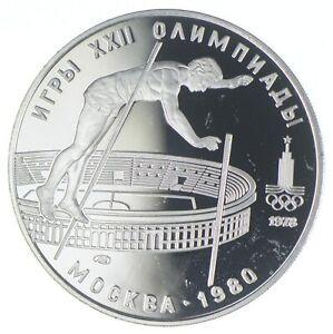 1980 USSR Soviet Union 10 Rubles - TC *892