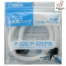 NEW YAMAHA PTP-32E Music pipe mouthpiece for Pianica Japan