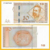 Bosnia-Herzegovina 10 Maraka p-80 2012 UNC Banknote