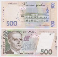 2014 Ukraine Banknote 500 Hryven UNC Kubiv P-124c