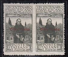 ITALY 1926 OLTRE GIUBA S. Francesco Coppia non DENTELLATA AL CENTRO SS. 28b RARA