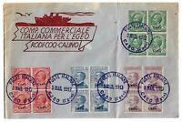 Caso - 1912 cent 5  10  25  50  sassone 2-3-5-7 su busta filatelica  per l'Egeo