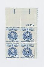 block of 4 JOSE DE SAN MARTIN stamps *BUY ONE GET ONE FREE* Scott #1125 MNH US