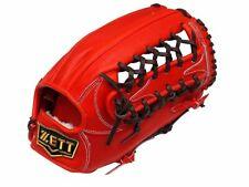 ZETT Pro Elite 13 inch Japan Red Baseball Softball Outfielder Glove